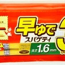 スパゲティ 188円(税抜)