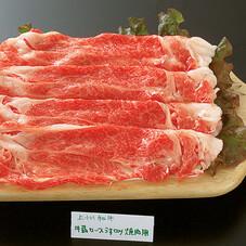 黒毛和牛肩ロースすき焼き用 599円(税抜)