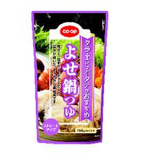 よせ鍋つゆ 178円(税抜)