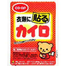 貼るカイロレギュラー 548円(税抜)