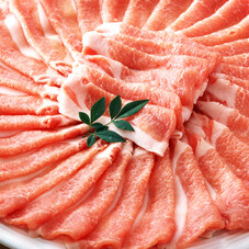 豚肉ロースしゃぶしゃぶ用 148円