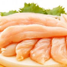 若鶏ササミ 58円(税抜)