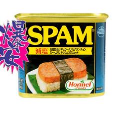 減塩スパム 340G 179円(税抜)