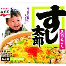 すし太郎黒酢入り 238円(税抜)