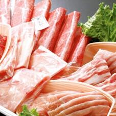 お肉のバイキング 1,000円(税抜)