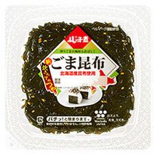 ふじっこ煮・ごま昆布 158円(税抜)