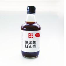 無添加ぽん酢 358円