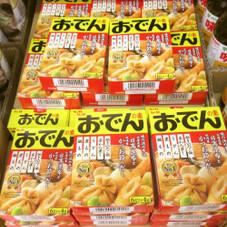おでんの素 78円(税抜)