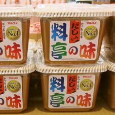料亭の味 198円(税抜)