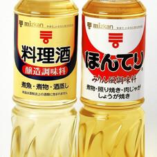 料理酒 148円(税抜)