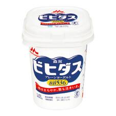 ビヒダスヨーグルト 128円(税抜)