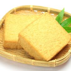 焼いておいしい絹厚揚げ 87円(税抜)