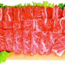 宮崎牛もも焼肉用 1,480円(税抜)