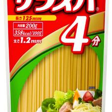 サラスパ 100円(税抜)