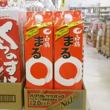白鶴 まる 888円(税抜)
