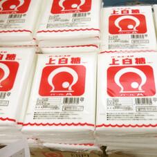 上白糖 168円(税抜)