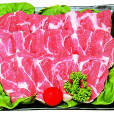 豚肩ロース焼肉用 228円(税抜)