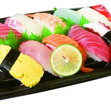 魚屋さんのにぎり寿司 450円(税抜)
