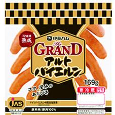 グランドアルトバイエルン 268円(税抜)