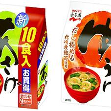 あさげお徳用・ゆうげお徳用 248円(税抜)