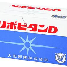 リポビタンD・リポビタンDライト 780円(税抜)
