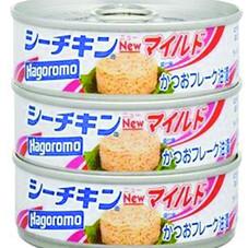 シーチキンNEWマイルド 278円(税抜)