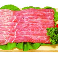 豚もも(スライス・焼肉用) 150円(税抜)