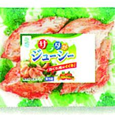 サラダがジューシー(小) 88円(税抜)