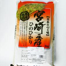 新米ひのひかり 1,780円