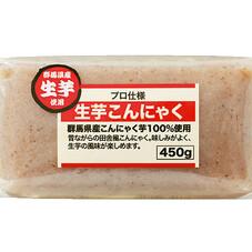 生芋こんにゃく 108円(税抜)