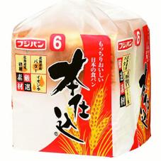 本仕込食パン 118円(税抜)