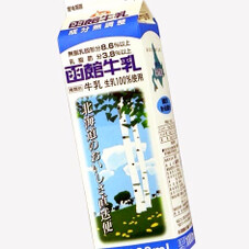 函館牛乳 158円(税抜)
