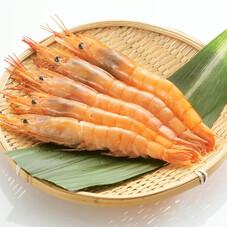 有頭赤エビ 398円(税抜)