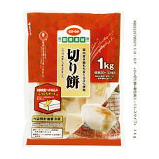 切り餅(1個包装タイプ) 598円(税抜)