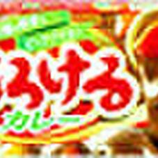 とろけるカレー・甘口 98円(税抜)