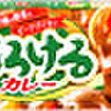 とろけるカレー・中辛 98円(税抜)
