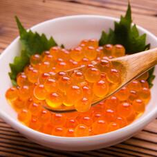 味付イクラ(しょうゆ漬け) 300円(税抜)