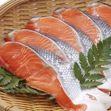 新巻鮭 128円(税抜)