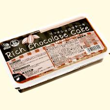リッチショコラケーキ 347円(税抜)