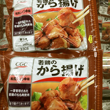 若鶏のから揚げ 258円(税抜)