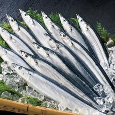 生秋刀魚 81円(税抜)