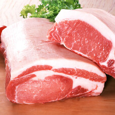 豚肉かたまり(かたロース・ばら) 158円(税抜)