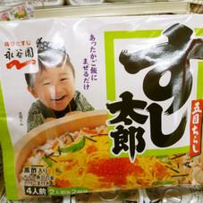 すし太郎 177円(税抜)