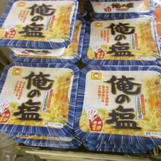 俺の塩 88円(税抜)