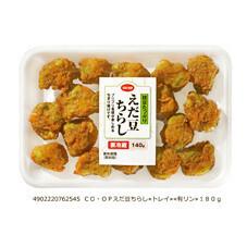 えだ豆ちらし 188円(税抜)