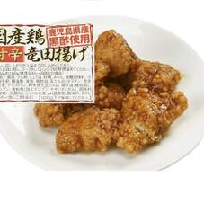 鶏肉甘辛竜田揚げ 297円(税抜)
