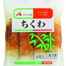 ちくわ 100円(税抜)