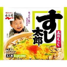 すし太郎・黒酢入り 158円(税抜)