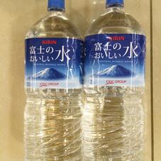 富士のおいしい水 68円(税抜)