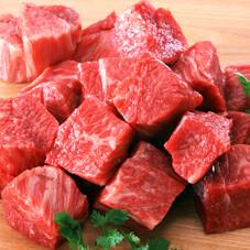 牛サイコロステーキ(成型肉・解凍) 87円(税抜)